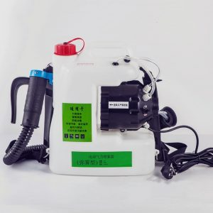 12L Backpack 110V Fogging Machine Sprayer Disinfection Misty Machine